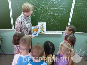 Инклюзивные занятия в Осе и Очере