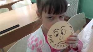 Образование без границ в Соликамске